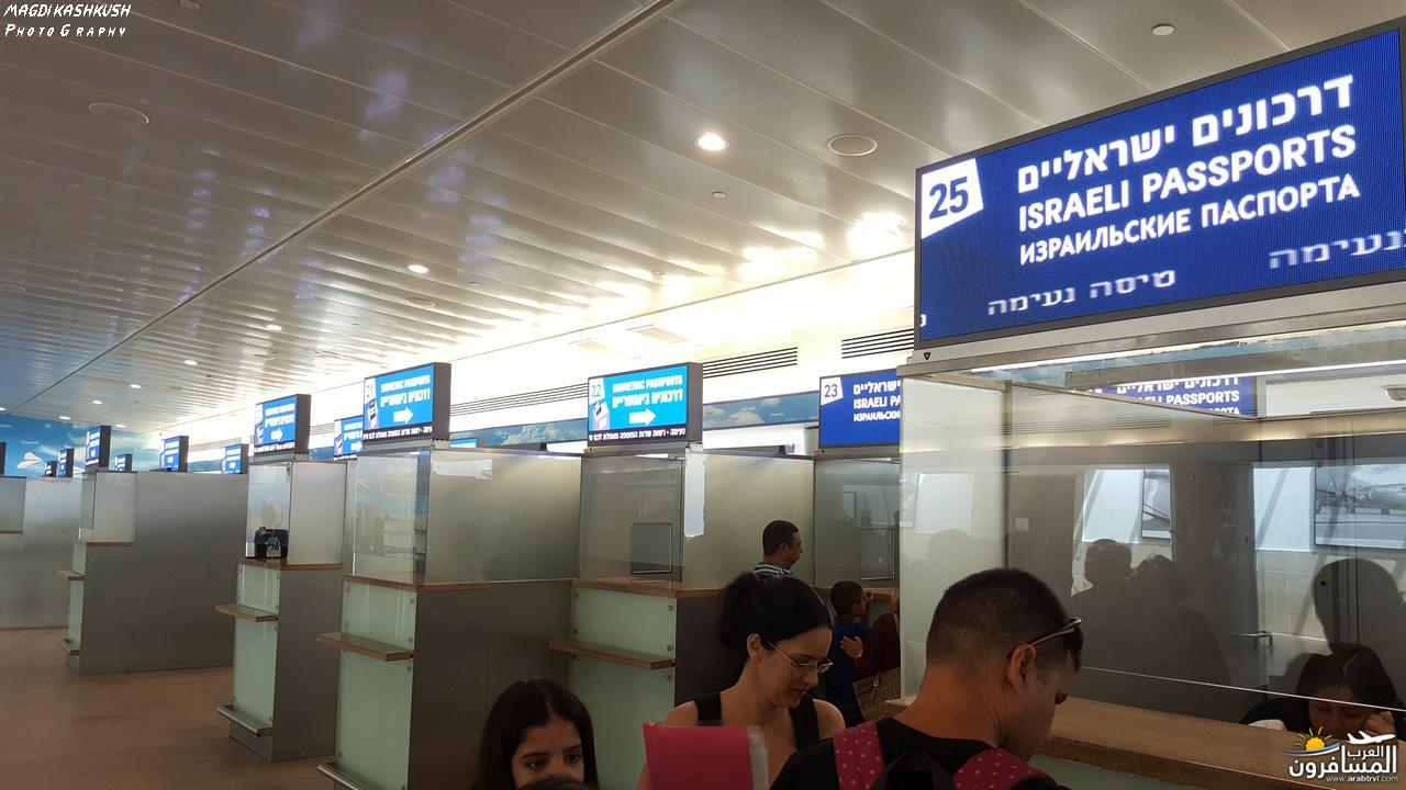 475152 المسافرون العرب بكين beijing