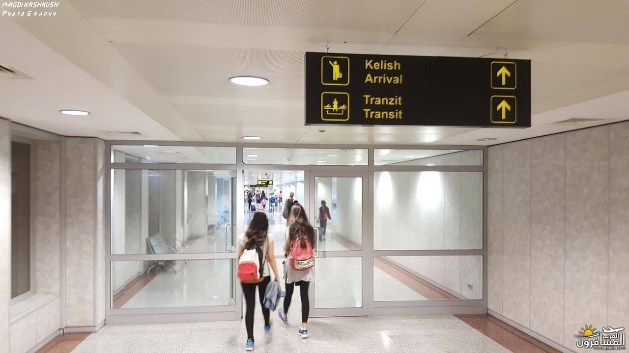 475183 المسافرون العرب بكين beijing