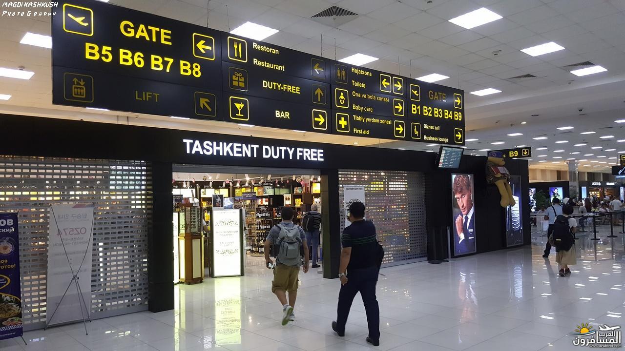 475185 المسافرون العرب بكين beijing