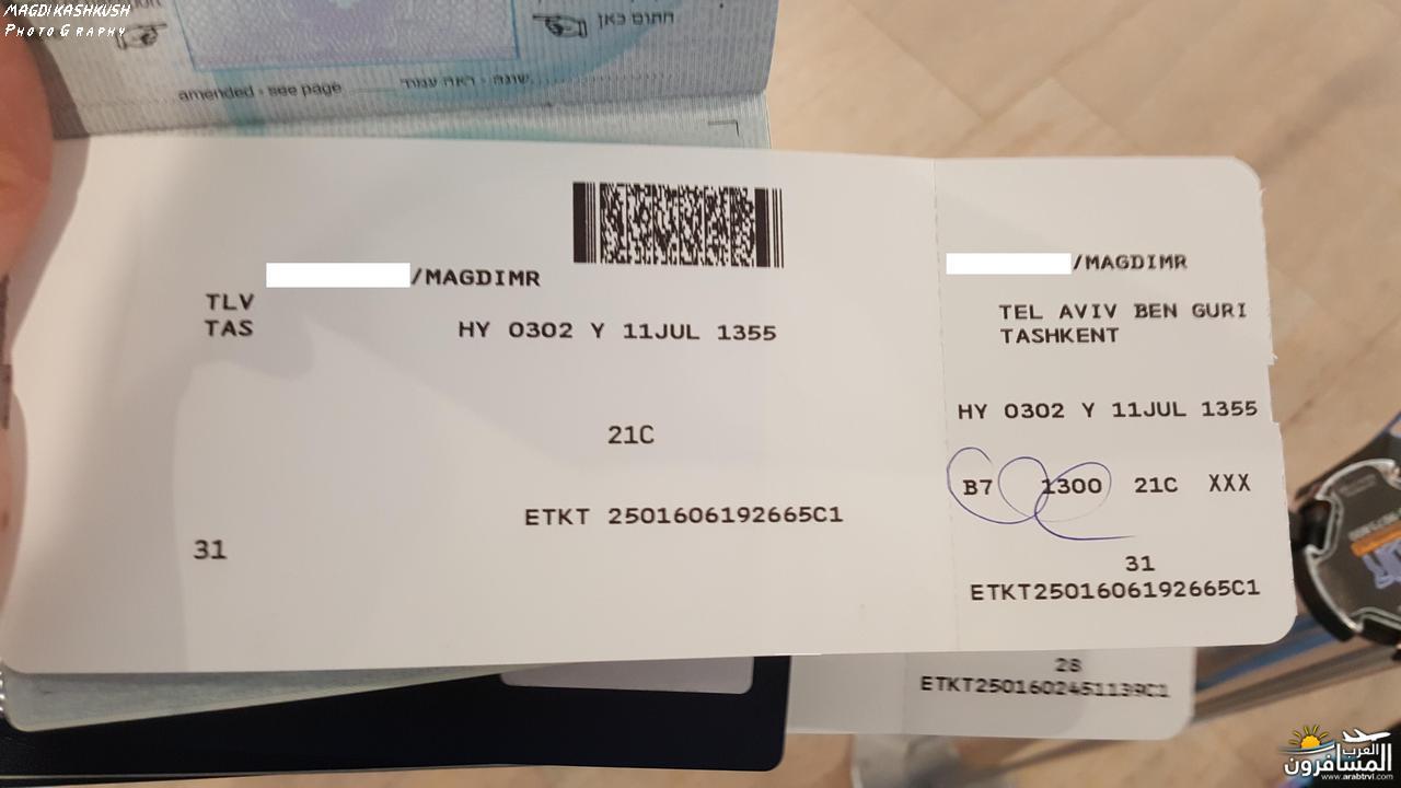 475205 المسافرون العرب بكين beijing