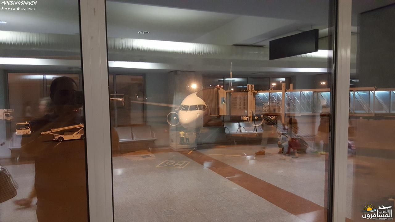 475257 المسافرون العرب بكين beijing
