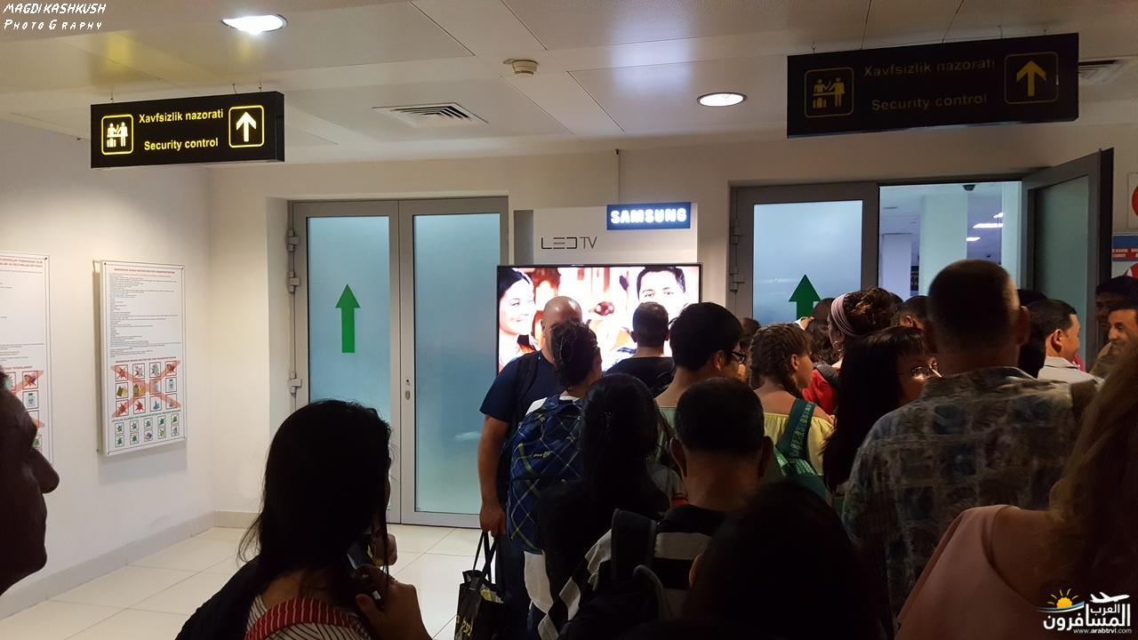 475260 المسافرون العرب بكين beijing