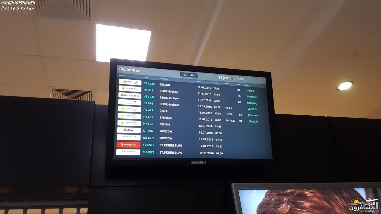 475262 المسافرون العرب بكين beijing