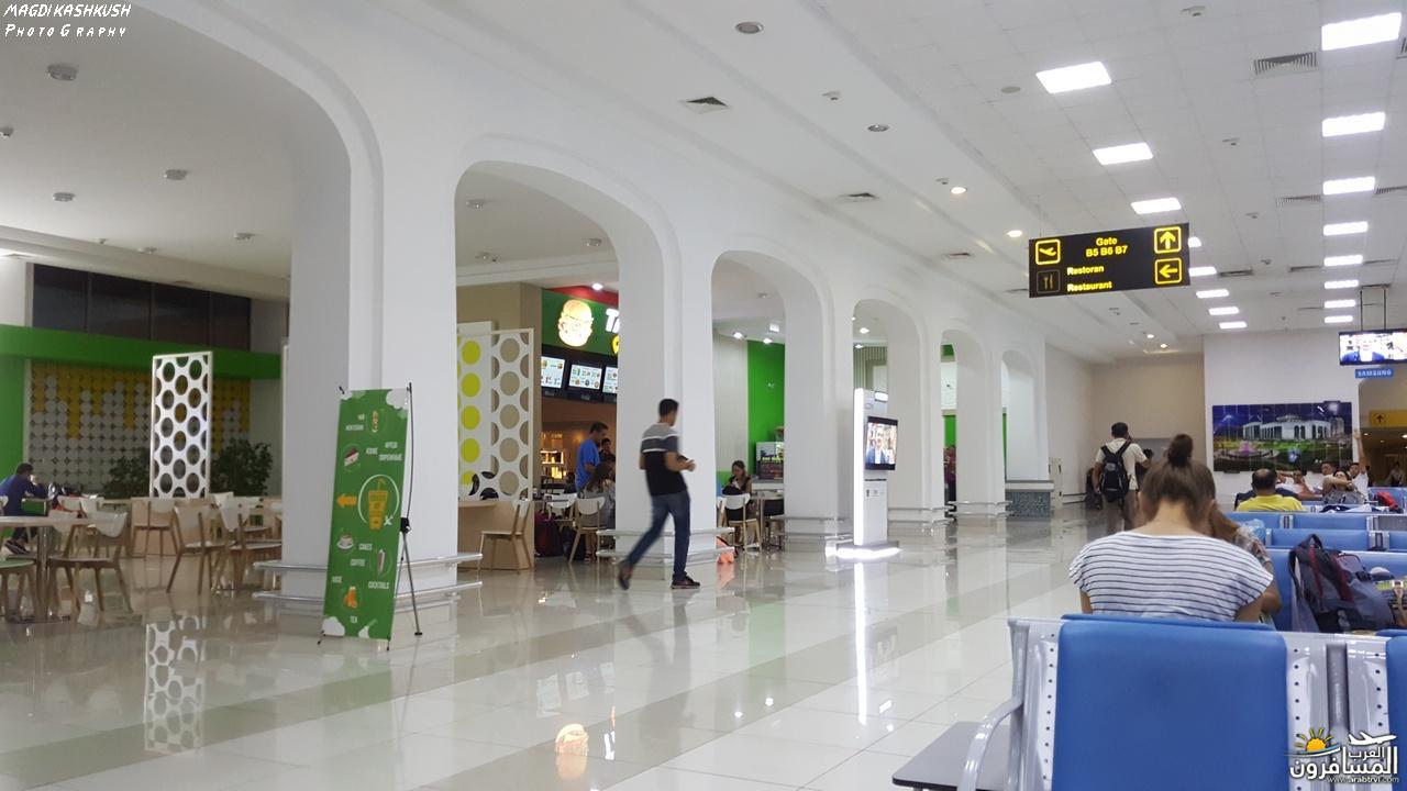 475263 المسافرون العرب بكين beijing