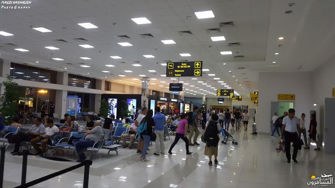 475265 المسافرون العرب بكين beijing