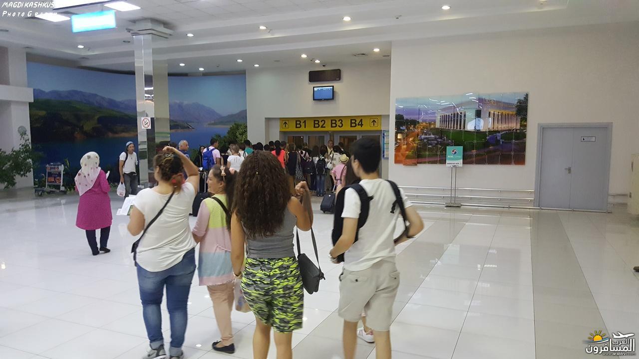 475266 المسافرون العرب بكين beijing