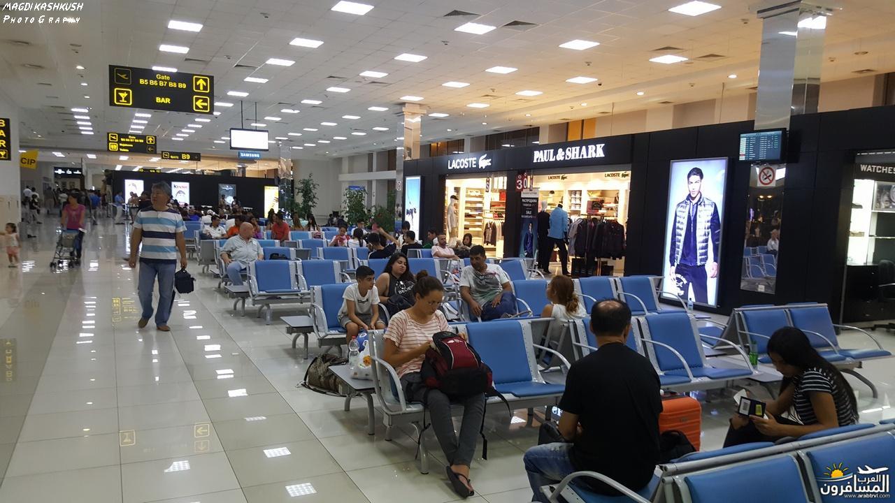 475267 المسافرون العرب بكين beijing