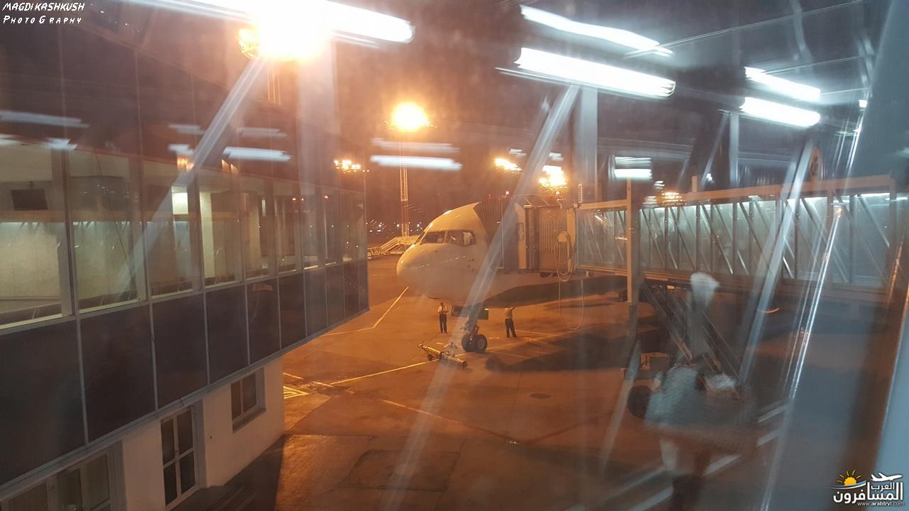 475270 المسافرون العرب بكين beijing