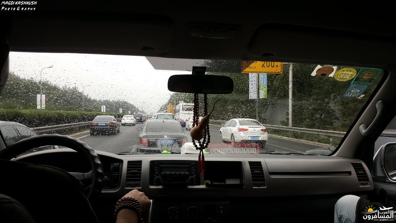 475299 المسافرون العرب بكين beijing
