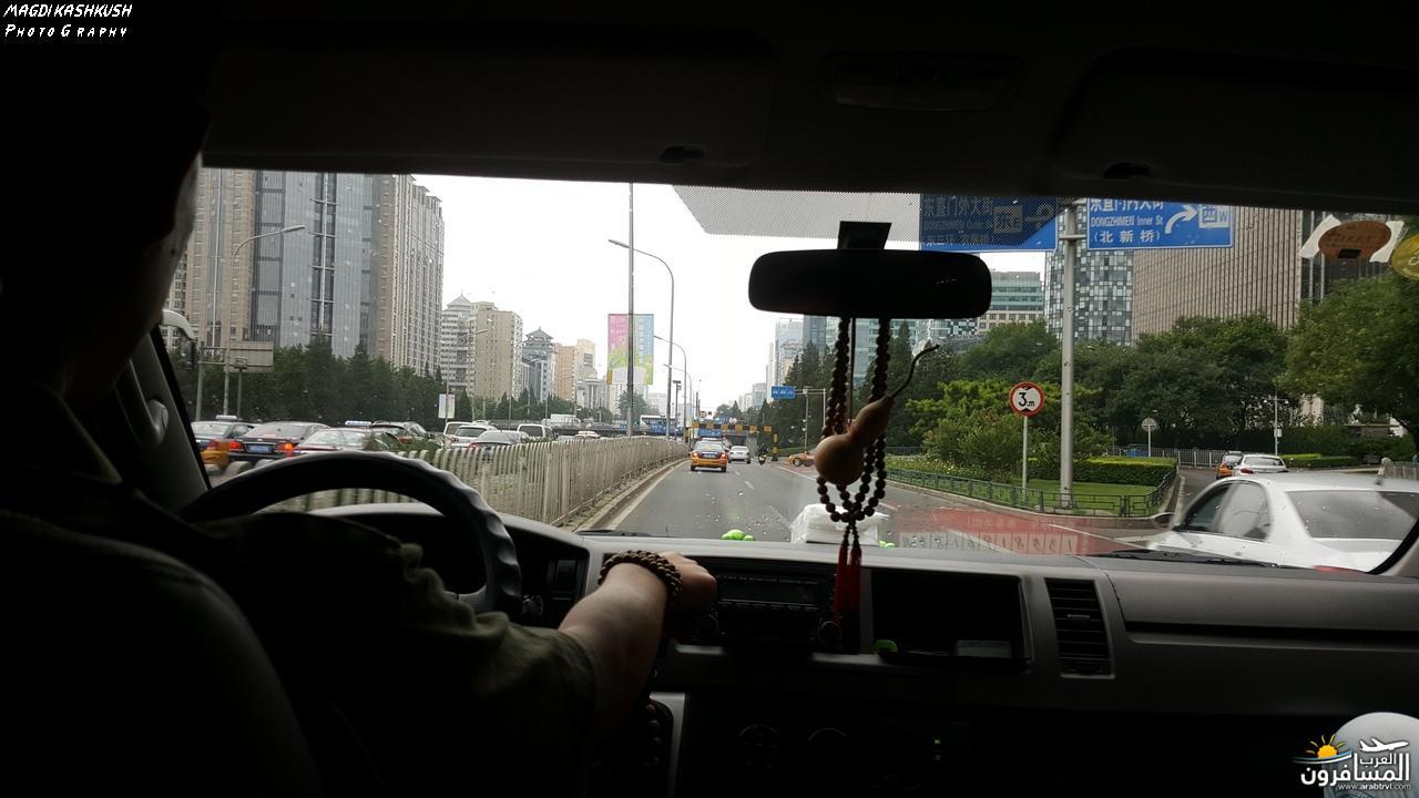 475304 المسافرون العرب بكين beijing