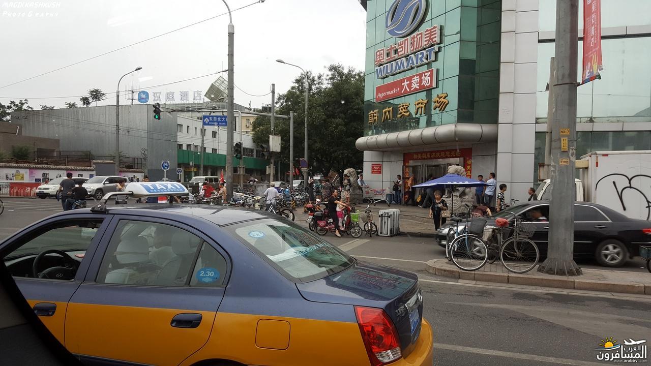 475311 المسافرون العرب بكين beijing