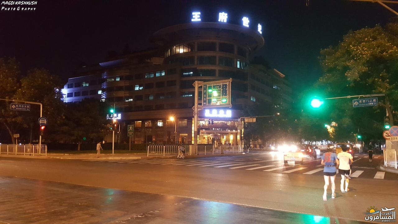 475329 المسافرون العرب بكين beijing