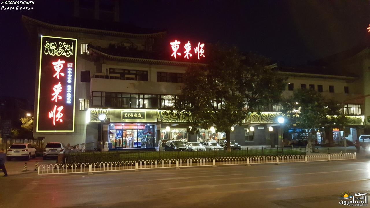 475331 المسافرون العرب بكين beijing
