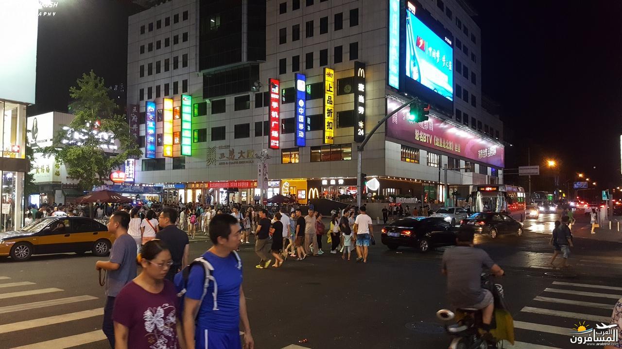 475346 المسافرون العرب بكين beijing