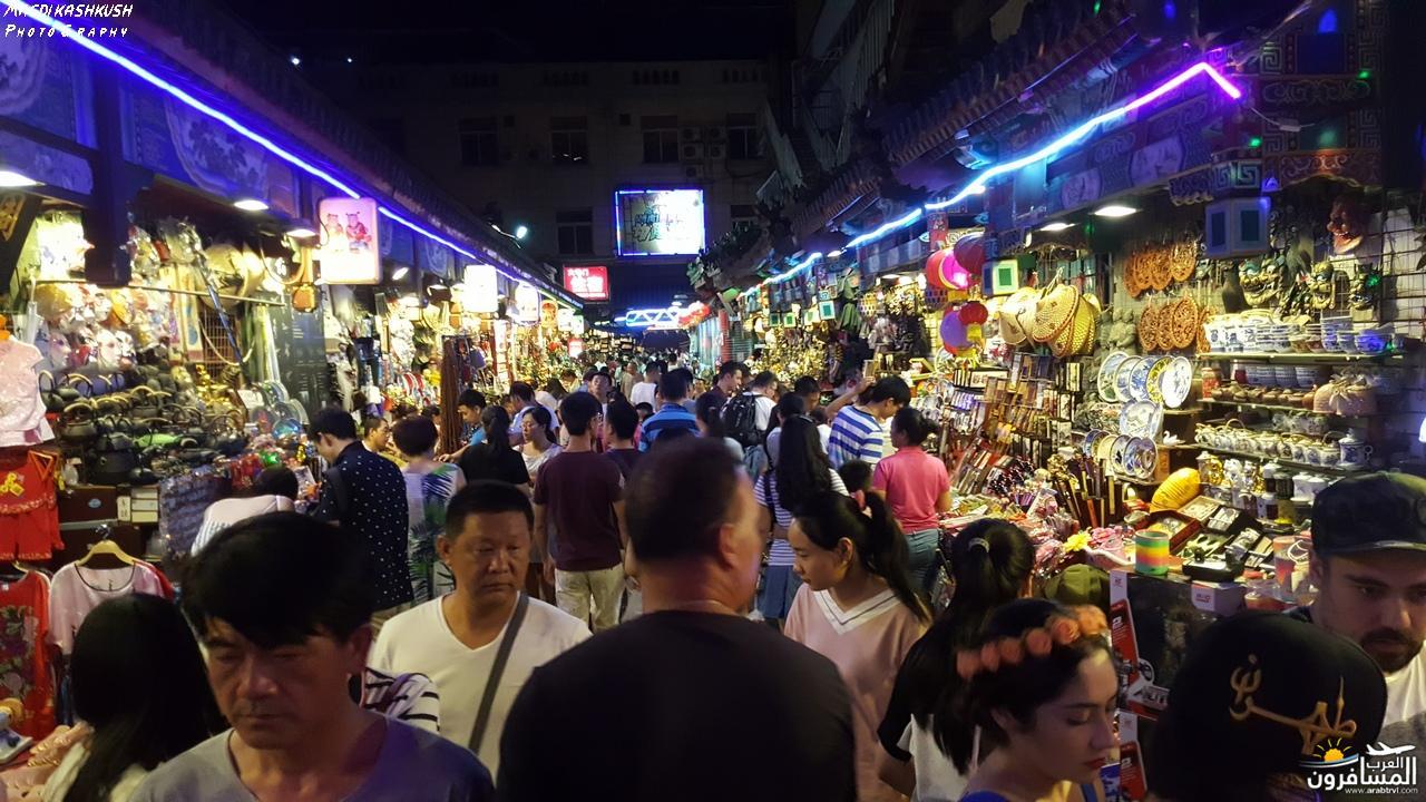 475366 المسافرون العرب بكين beijing