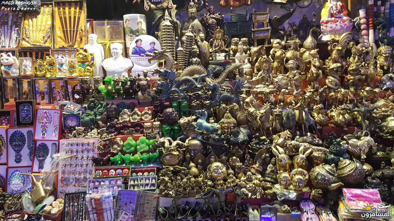 475367 المسافرون العرب بكين beijing