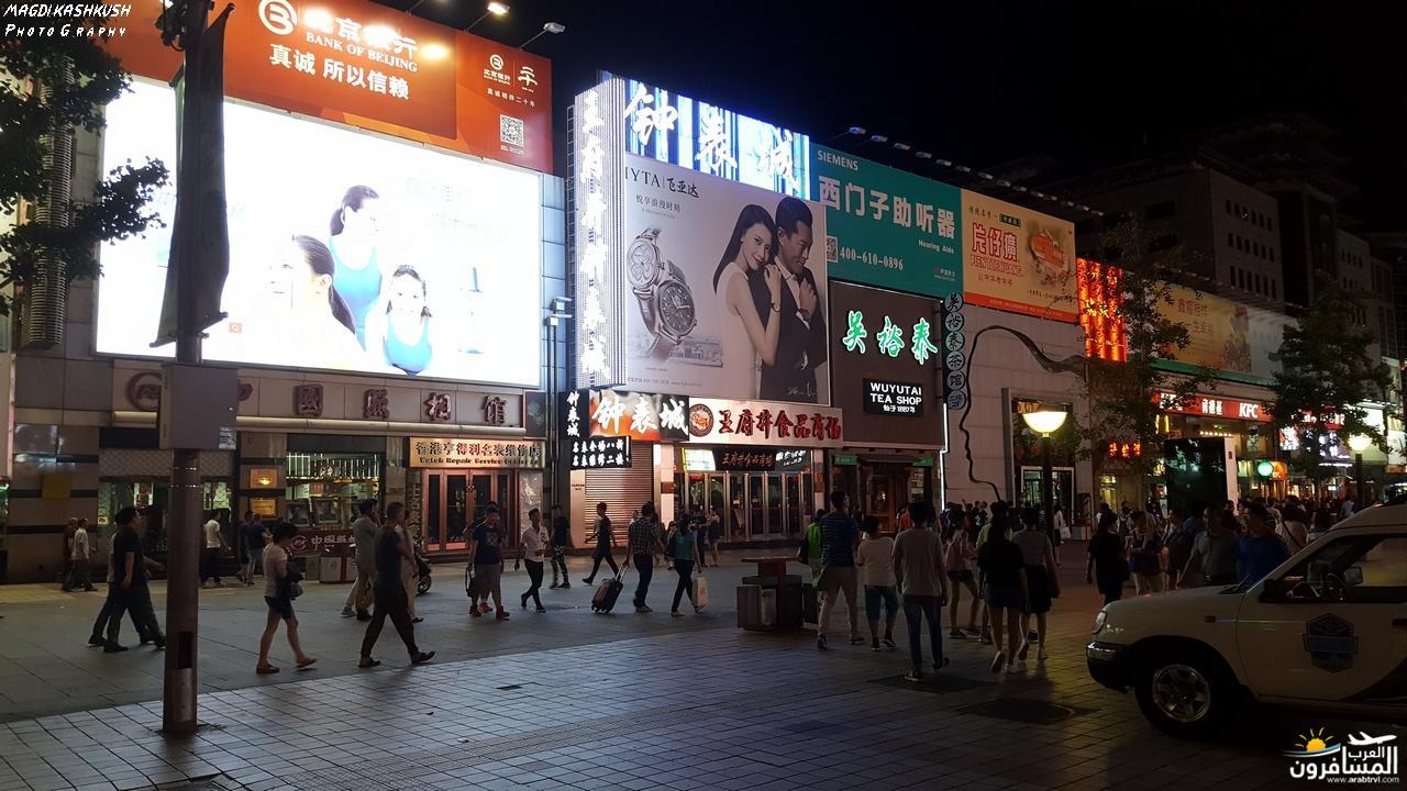 475373 المسافرون العرب بكين beijing