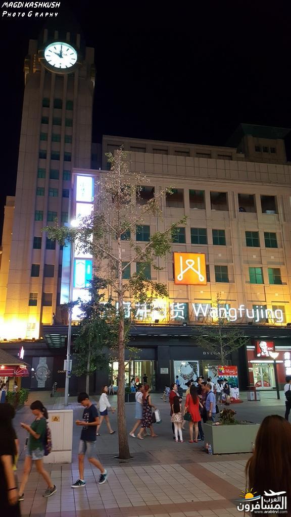 475377 المسافرون العرب بكين beijing