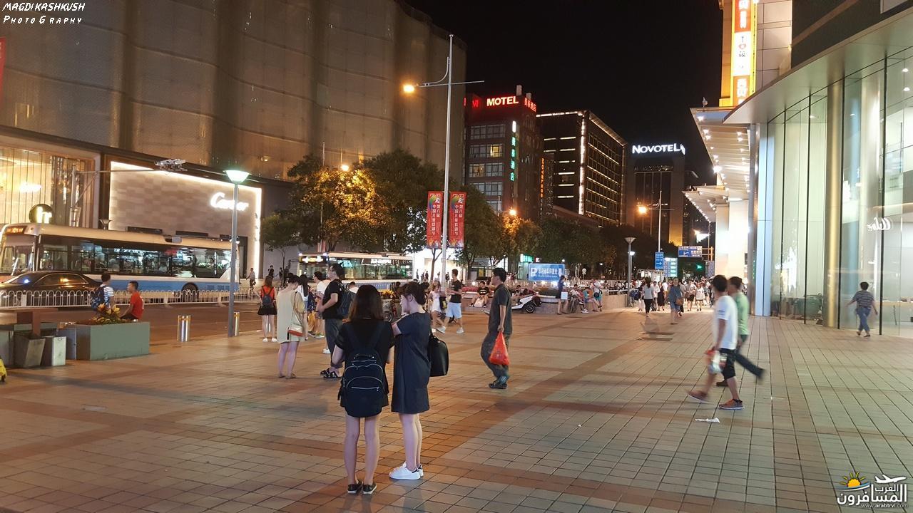 475383 المسافرون العرب بكين beijing