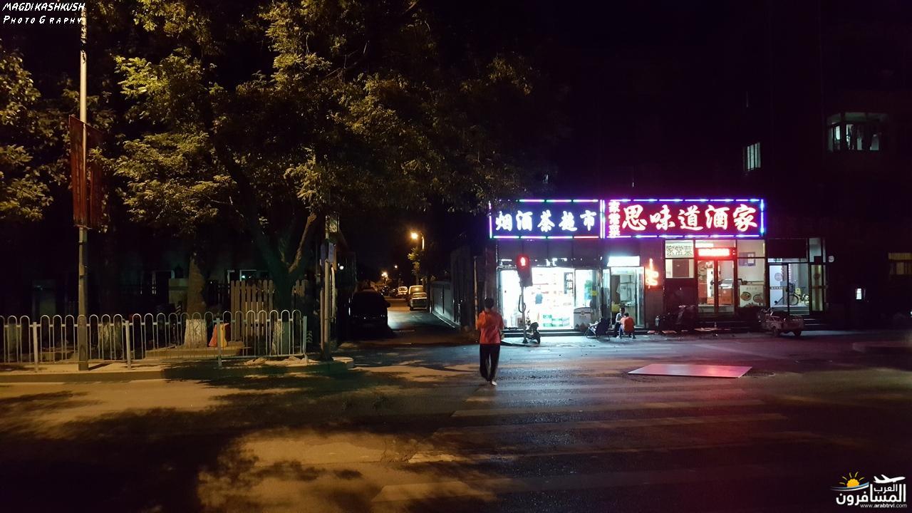 475396 المسافرون العرب بكين beijing