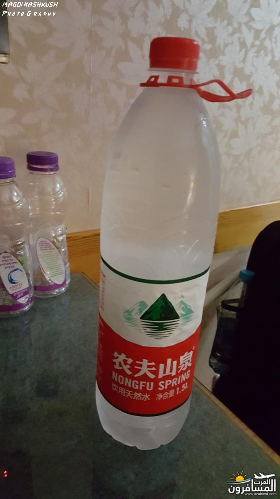 475397 المسافرون العرب بكين beijing