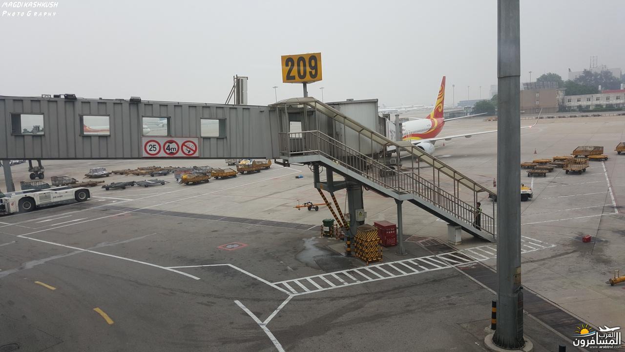 475413 المسافرون العرب بكين beijing