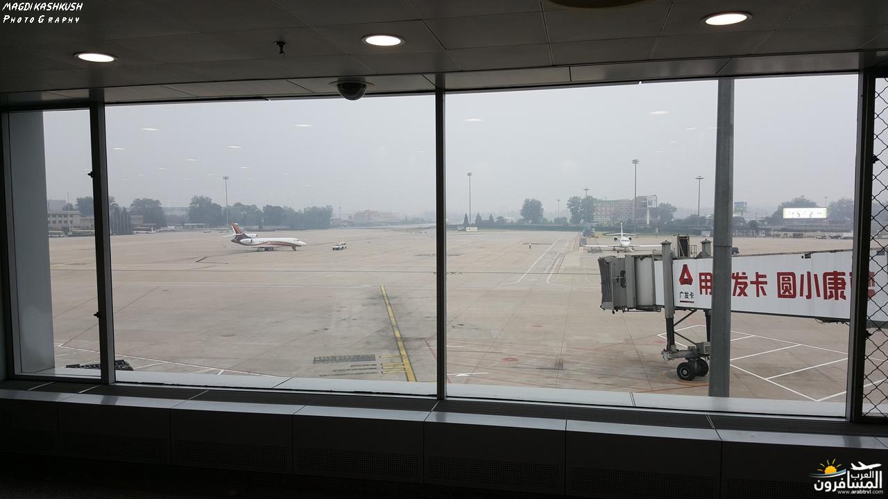 475415 المسافرون العرب بكين beijing