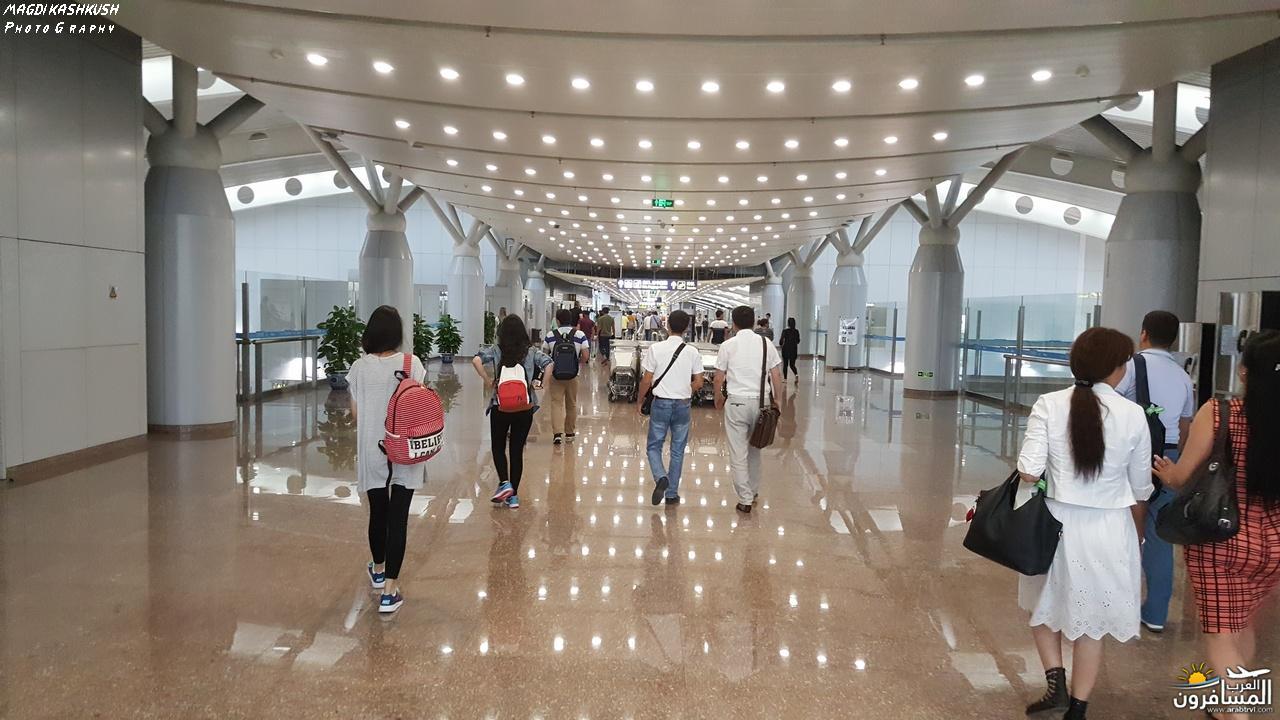 475417 المسافرون العرب بكين beijing