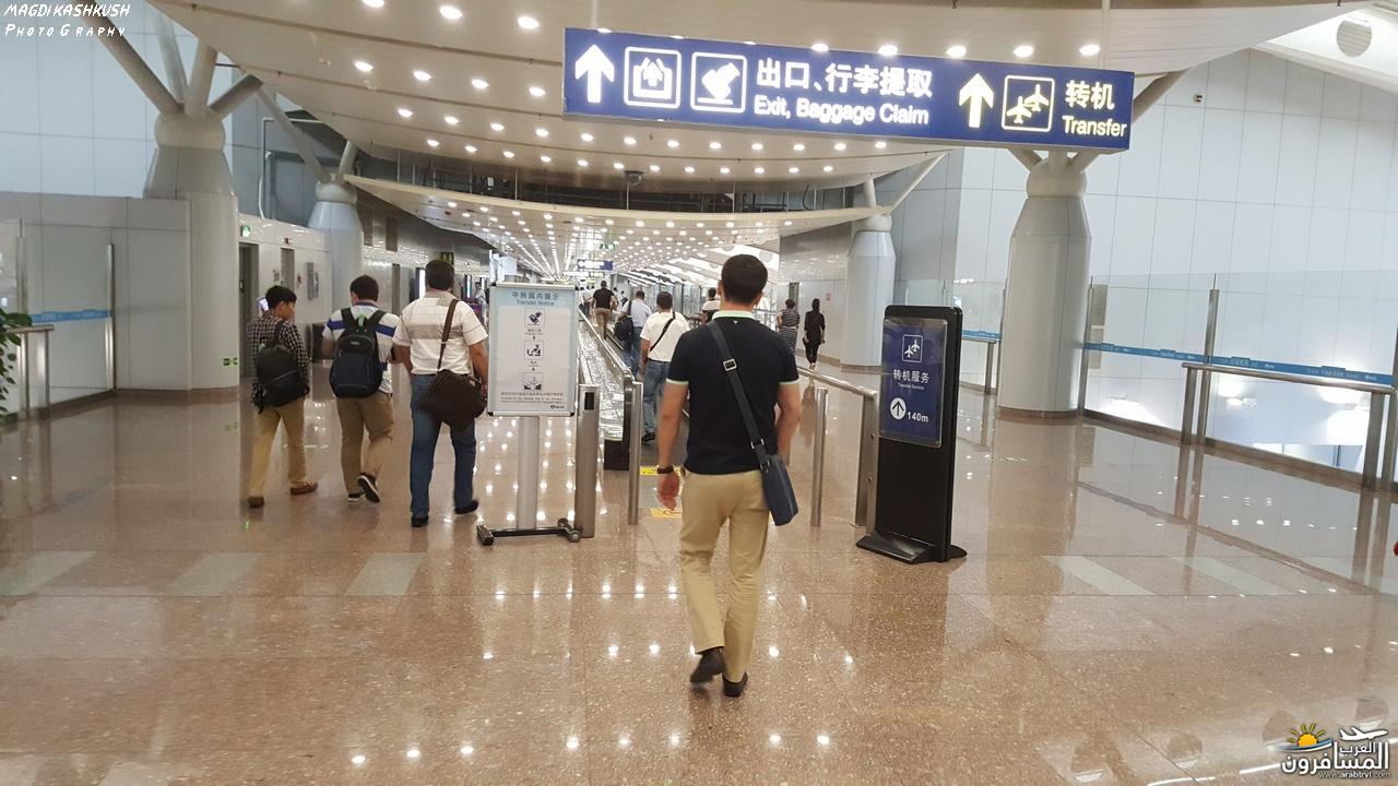475419 المسافرون العرب بكين beijing