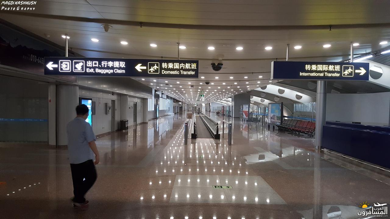 475421 المسافرون العرب بكين beijing