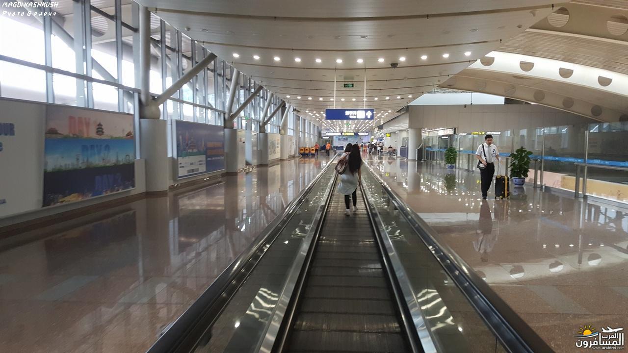 475425 المسافرون العرب بكين beijing