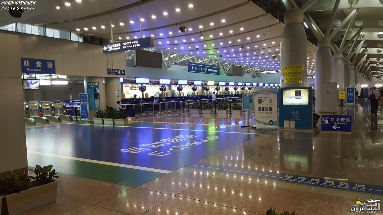 475429 المسافرون العرب بكين beijing