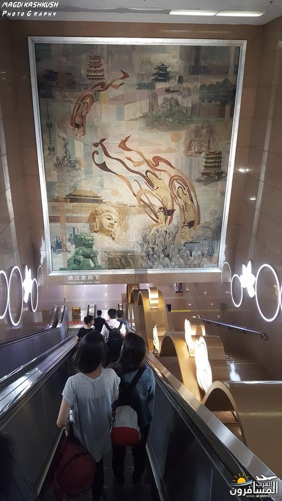 475433 المسافرون العرب بكين beijing