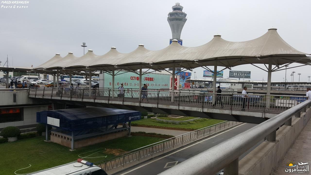 475437 المسافرون العرب بكين beijing