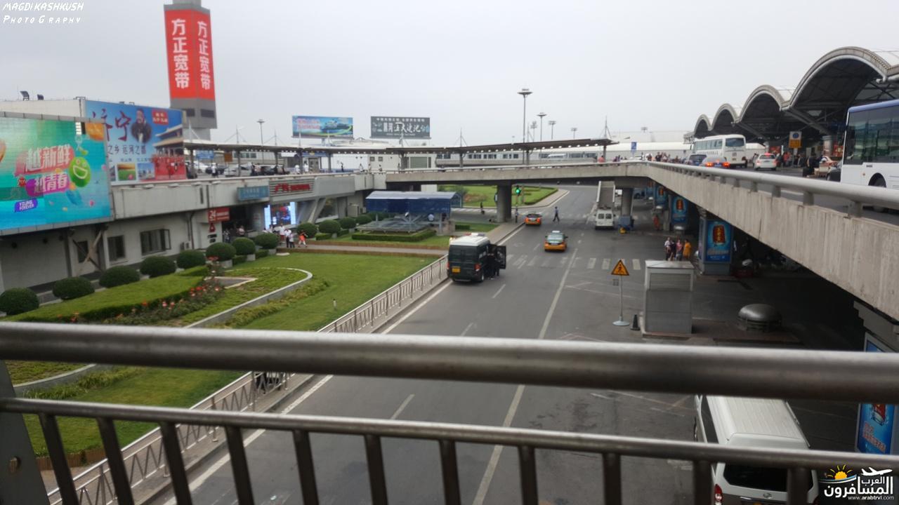 475438 المسافرون العرب بكين beijing