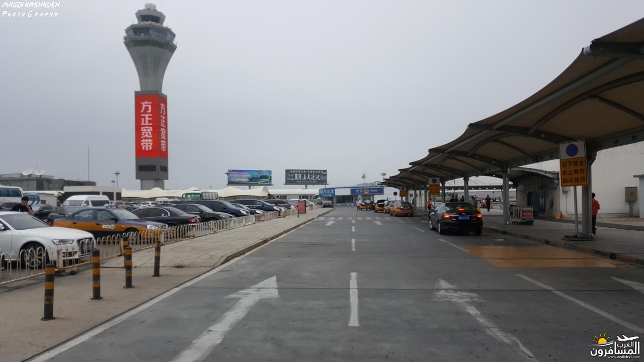 475440 المسافرون العرب بكين beijing