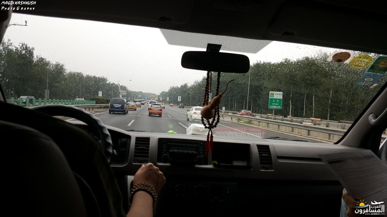 475444 المسافرون العرب بكين beijing