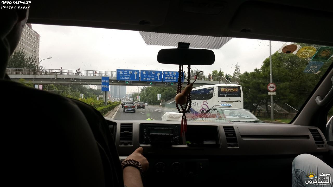 475447 المسافرون العرب بكين beijing