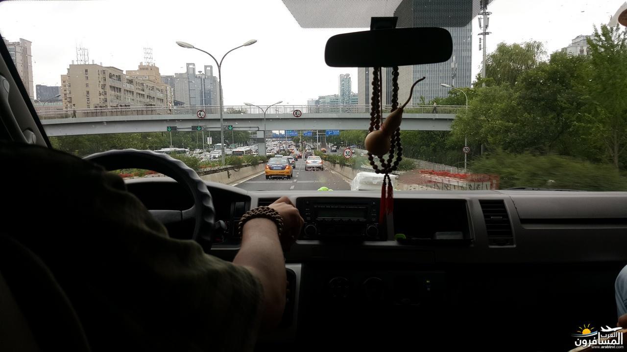 475448 المسافرون العرب بكين beijing