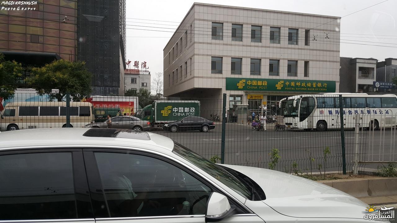 475456 المسافرون العرب بكين beijing