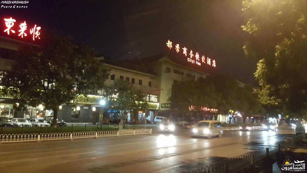475478 المسافرون العرب بكين beijing