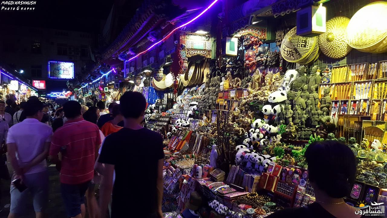 475511 المسافرون العرب بكين beijing