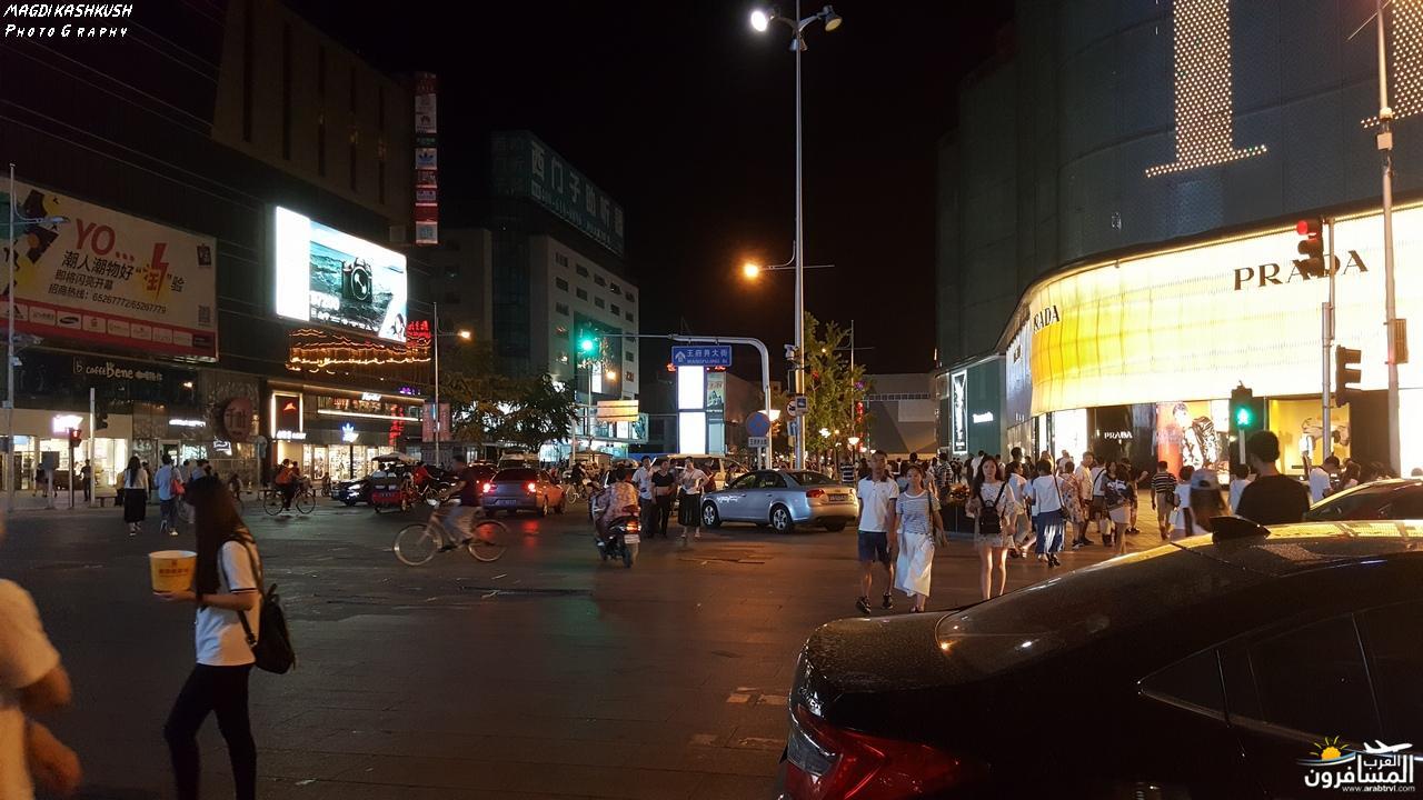 475530 المسافرون العرب بكين beijing