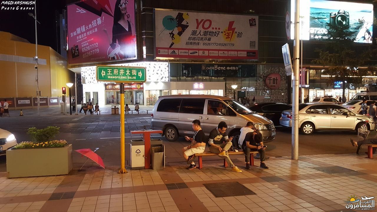 475532 المسافرون العرب بكين beijing