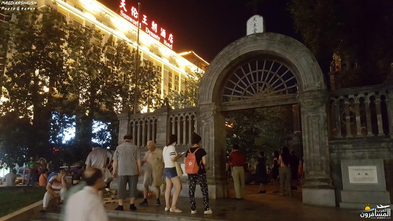 475533 المسافرون العرب بكين beijing