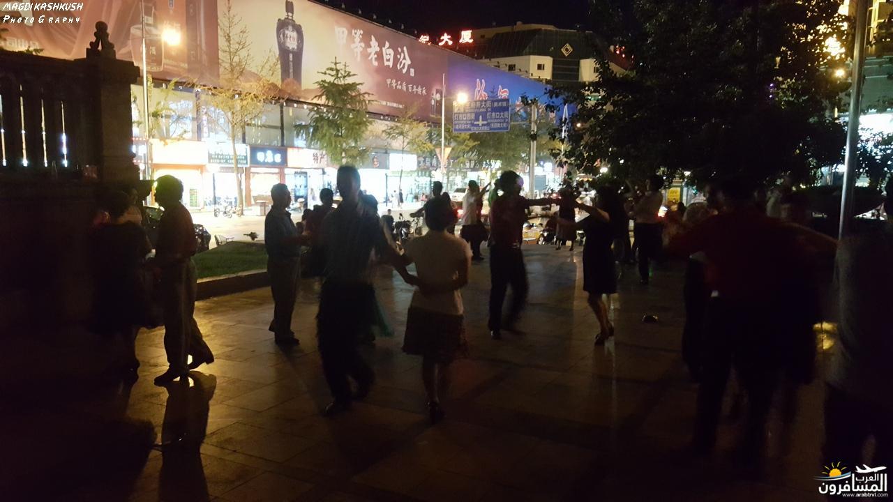 475534 المسافرون العرب بكين beijing