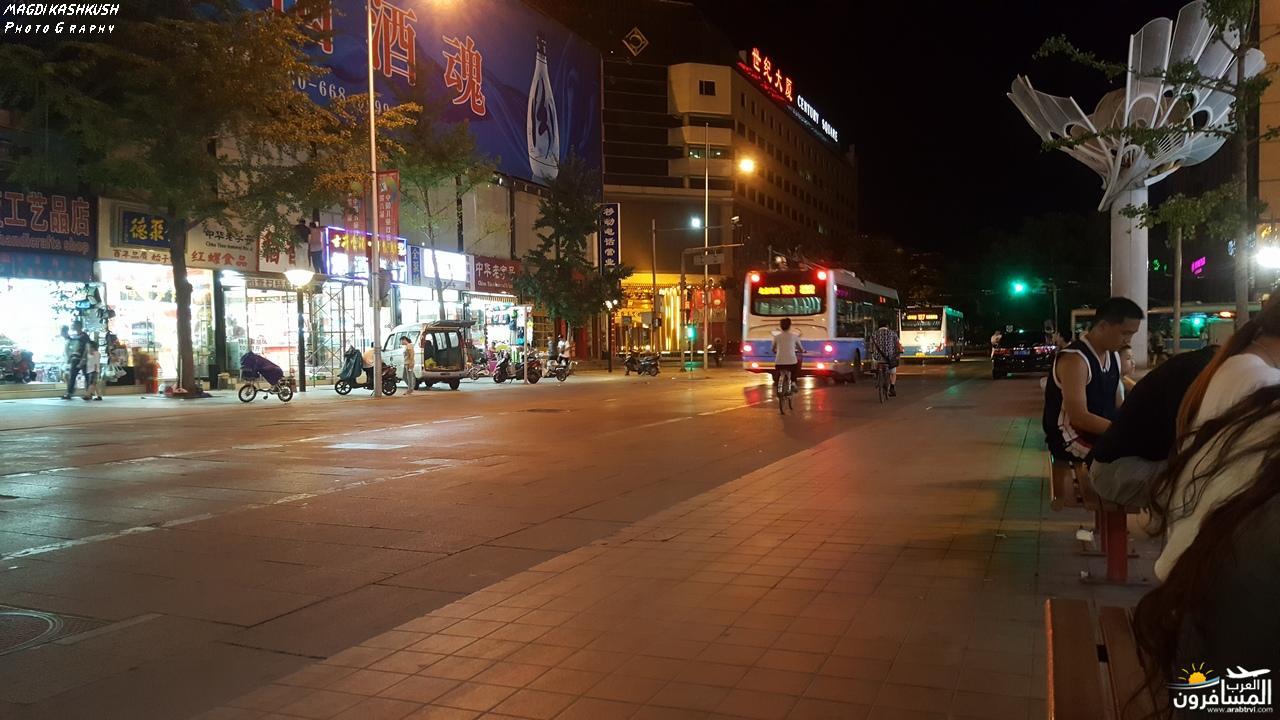 475538 المسافرون العرب بكين beijing