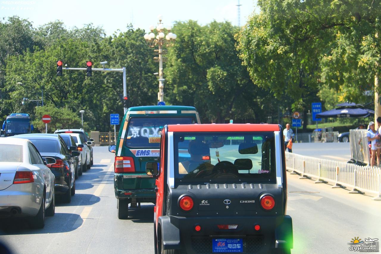 475562 المسافرون العرب بكين beijing