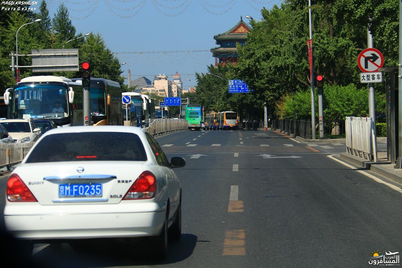 475563 المسافرون العرب بكين beijing