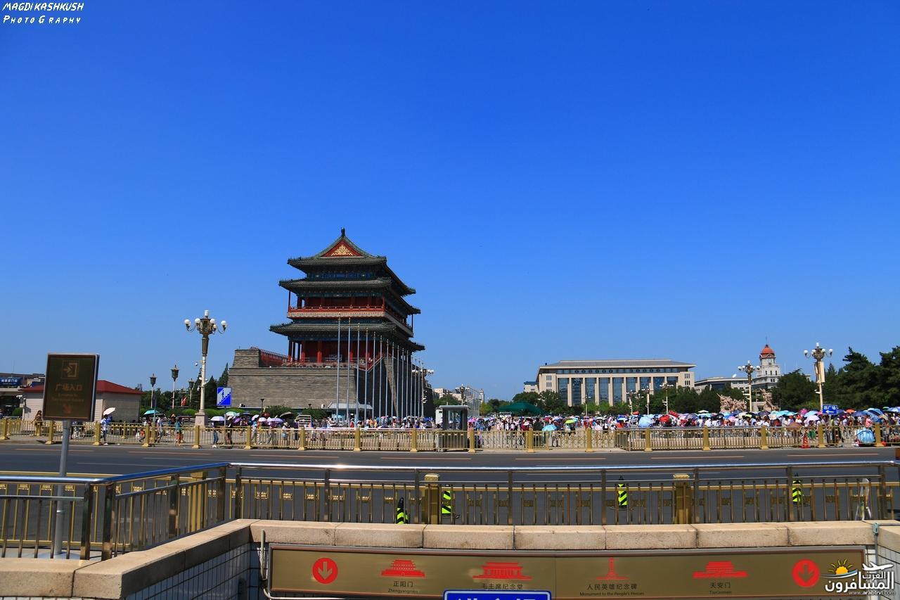 475570 المسافرون العرب بكين beijing